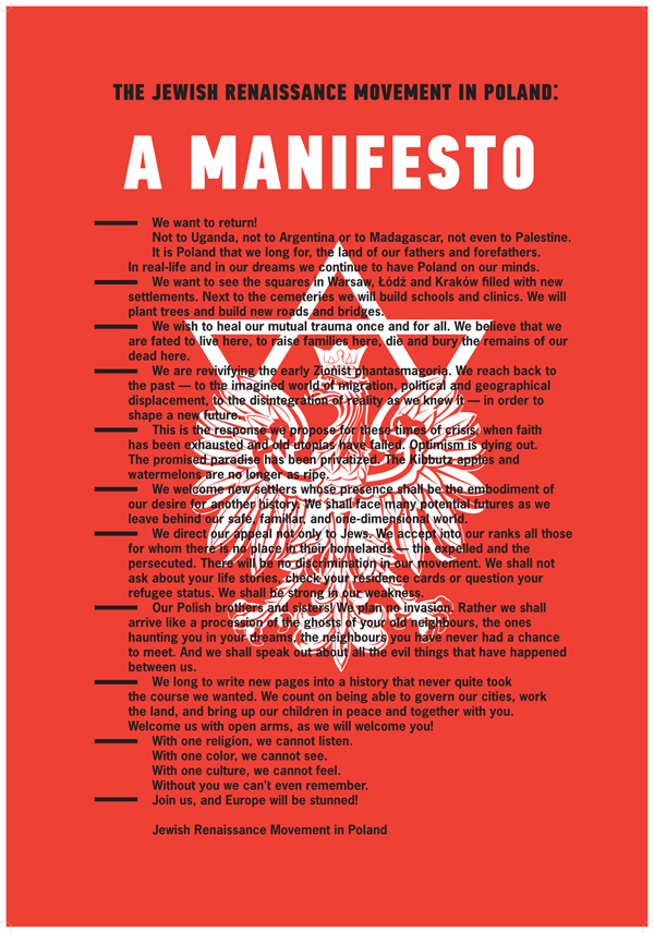 Manifesto-Text2