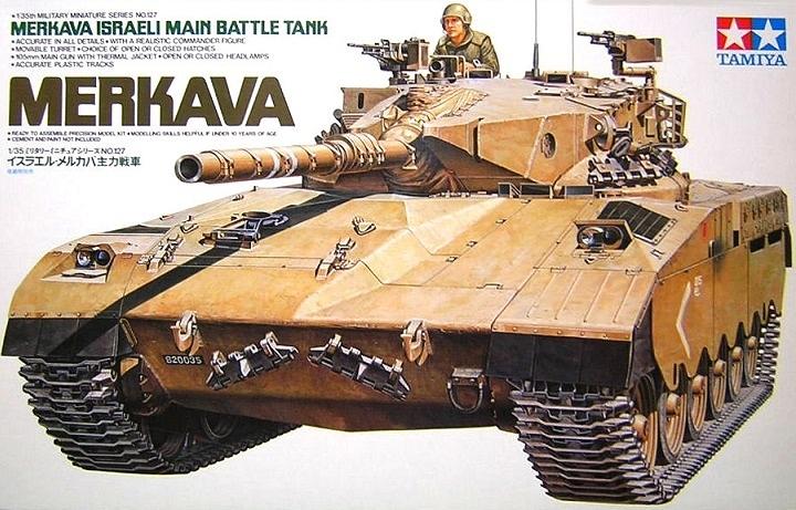 Israeli-Merkava