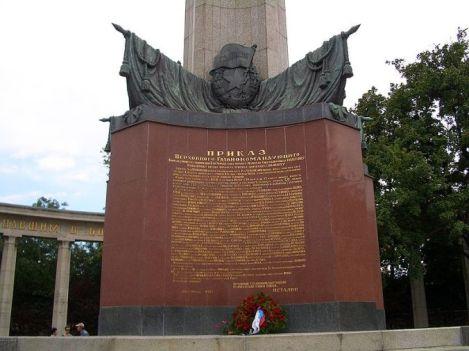 pomnik-bohaterc3b3w-armii-czerwonej-w-wiedniu-3