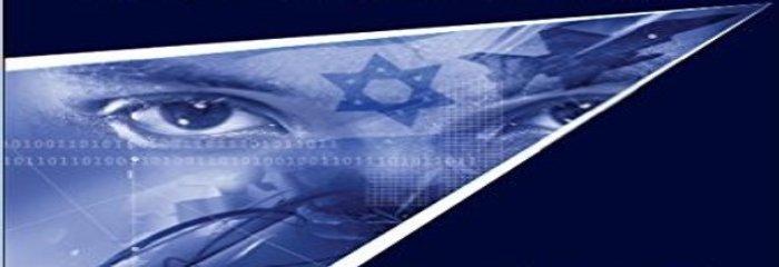 Izrael-planuje
